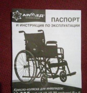Кресло- коляска инвалидная ! 2 шт