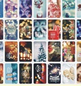 4 набора новогодних открыток по 28 шт.