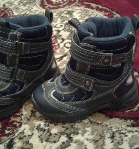 Обувь Московская новая