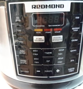 Мультиварка Redmond RMC-M110 , 5 литров