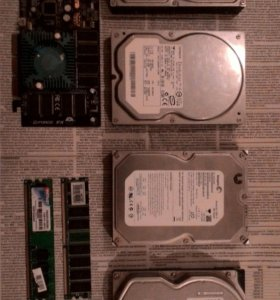 4 HDD - 80, 200 Gb, 512 MB RAM DDR, DDR2, видеокар