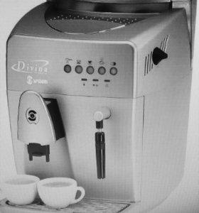 Автоматическая кофемашина Divina Spidem