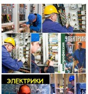Электрик 911811
