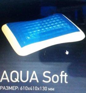 Новые.Ортопедические подушки Aqua soft