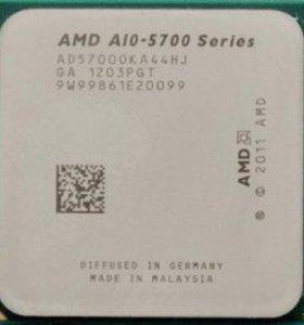 Процессор AMD a10 5700 3.4ггц 4 ядра