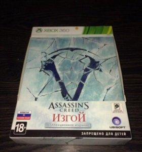 Assassins Creed Rogue Изгой XBOX 360 коллекционное