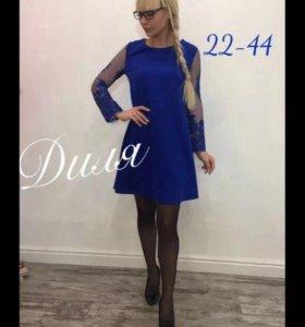 Новое платье  44-46 размера