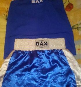 Спортивная форма для бокса Bax