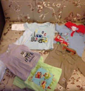 Пакет одежды 1