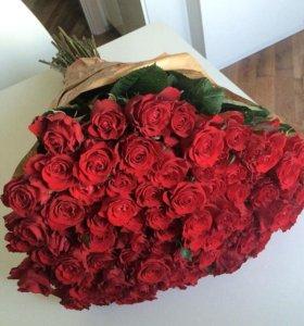 Роза Гран При