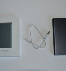 Xiaomi Power Bank 2 Quick Charge 2.0