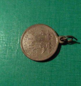 Медаль за крымскую компанию
