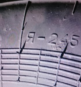 Резина УАЗ Я-245, комплект 4 баллона, 4 камеры.