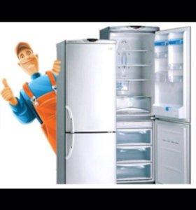 Ремонт холодильников по городу и области