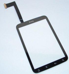 Тачскрин HTC Wildfire s A510e