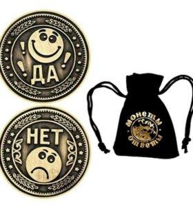 Монетка-сувенир