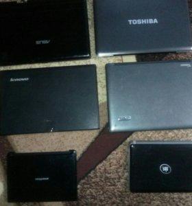 Запчасти для ноутбуков( корпуса, дисководы, матриц