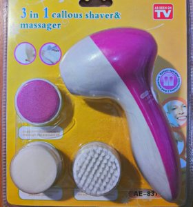 Массажер для лица 3 in 1 Callous Shaver & Massager