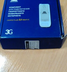 Модем 3G СкайЛик