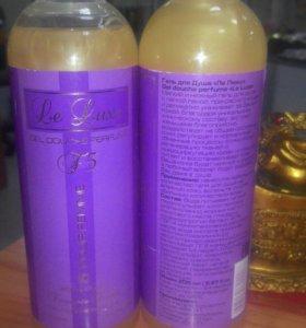 Гель для душа Люкс с парфюмерными ароматами