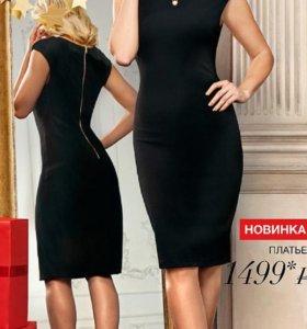 Платье женское 46- 48р