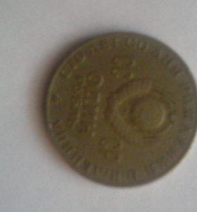 Монета.
