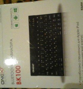 Bluetooth клавиатура НОВАЯ!