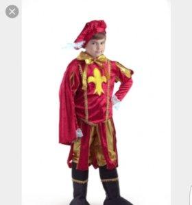 Карнавальный костюм принц