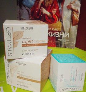 Крема против пигментных пятен