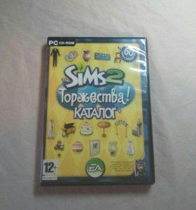 Игра Sims 2 каталог торжества.