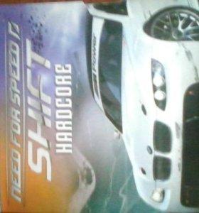 Need for speed HARDCORE