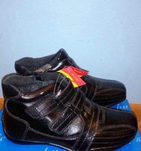 Новые зимние ботинки для мальчиков