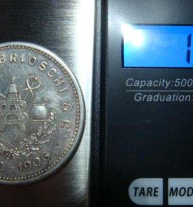 Медаль италии серебро 900 тираж 500 шт