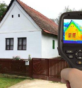 Обследование квартир и домов тепловизором