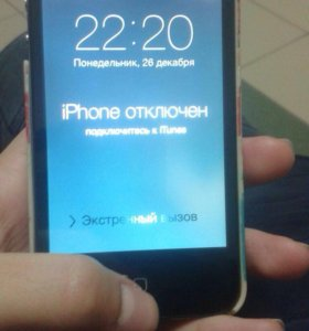 Ремонт iPhone iPad и других телефонов