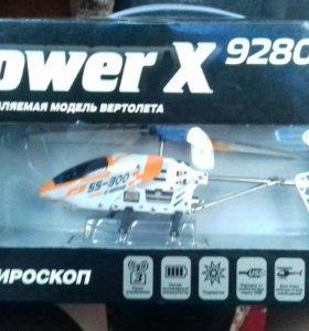 Радиоуправляемый 3D гироскоп Power X