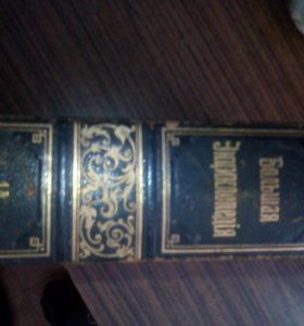 Инциклопедия
