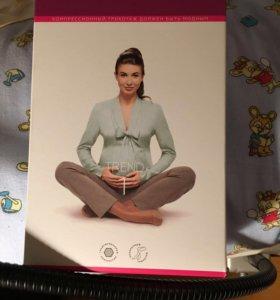 Компрессионные колготки для беременных, 2 р-р