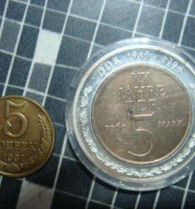 Медаль 5 марок гдр