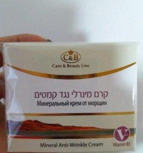 Крема Израиля