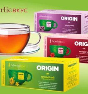 Чай Ориджн 20фильтров  зеленый чай и черный чай