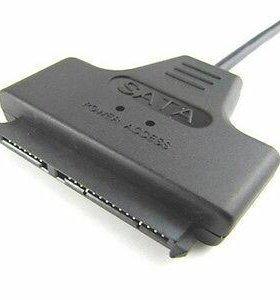 Кабель USB to SATA для жёстких дисков 2.5