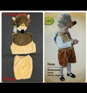 Карнавальные костюмы для мальчика