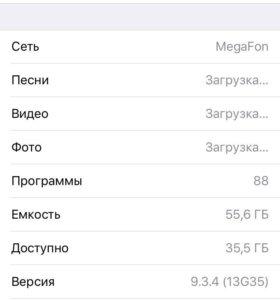 Айфон 6 с 64 гб