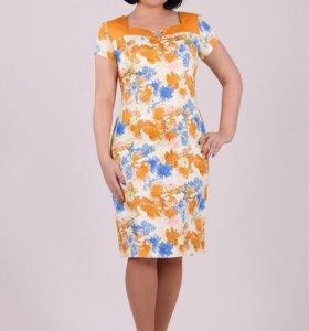 Платье на 54 размер НОВОЕ