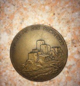 Юбилейный медальон