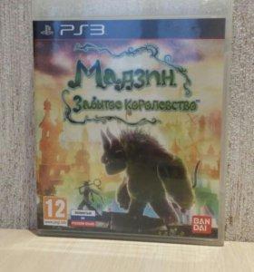 Игра на  PS3 Мадзин Забытое Королевство