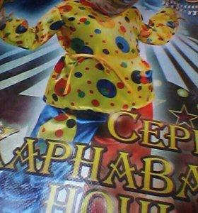 Корновальный костюм петрушка