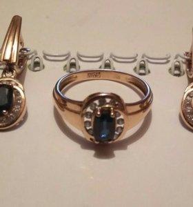 Комплект кольцо+серьги (сапфир)