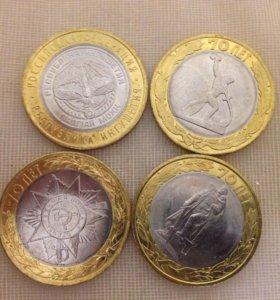 Монеты Ингушетия и 70 лет победы